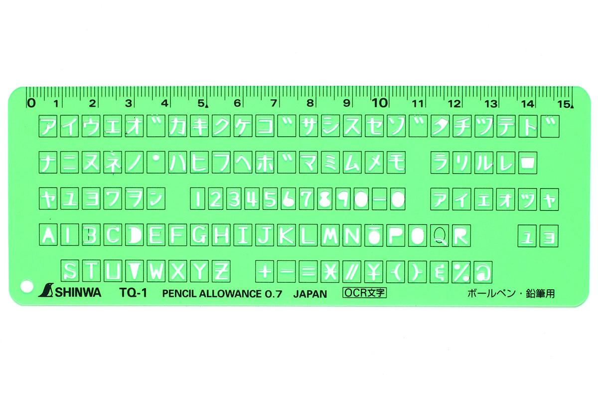 """シンワ測定の「66033/テンプレート TQ-1 OCR文字定規」(<a href=""""http://www.shinwasokutei.co.jp/products/66033/"""" class=""""n"""" target=""""_blank"""">公式ページ</a>)。製品名から、OCR向きの文字を描くためのテンプレートのようです。"""