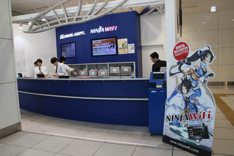 グローバルWiFi 羽田空港店カウンター
