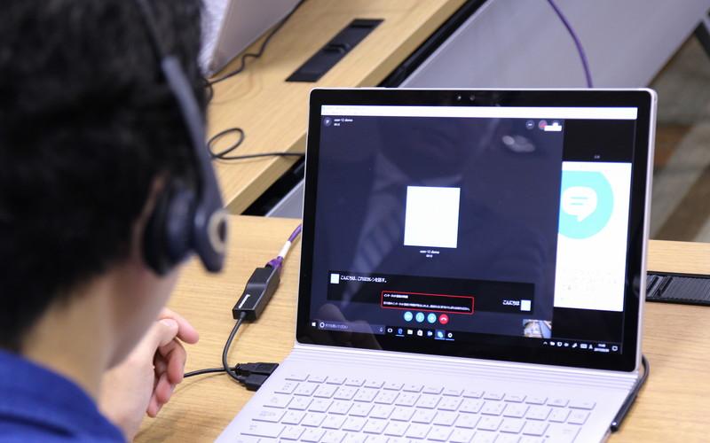 Skype通話でのライブ翻訳利用例