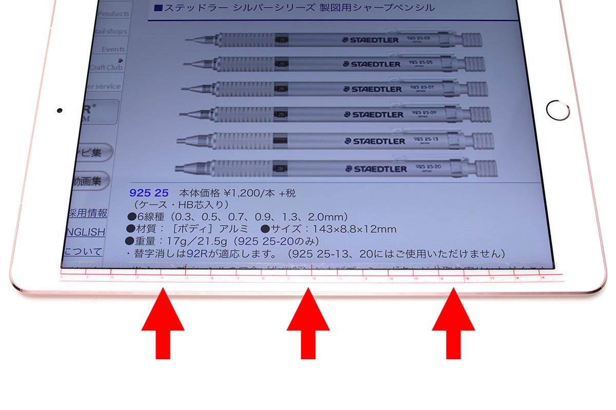 """ブラザーのラベルプリンター(<a href=""""http://www.brother.co.jp/product/labelprinter/"""" class=""""n"""" target=""""_blank"""">公式ページ</a>)でつくりました。透明テープが多く、プリント色もいろいろあって選択肢が豊富で、ラミネートテープなので耐久性も十分あるからです。右は貼った様子。"""