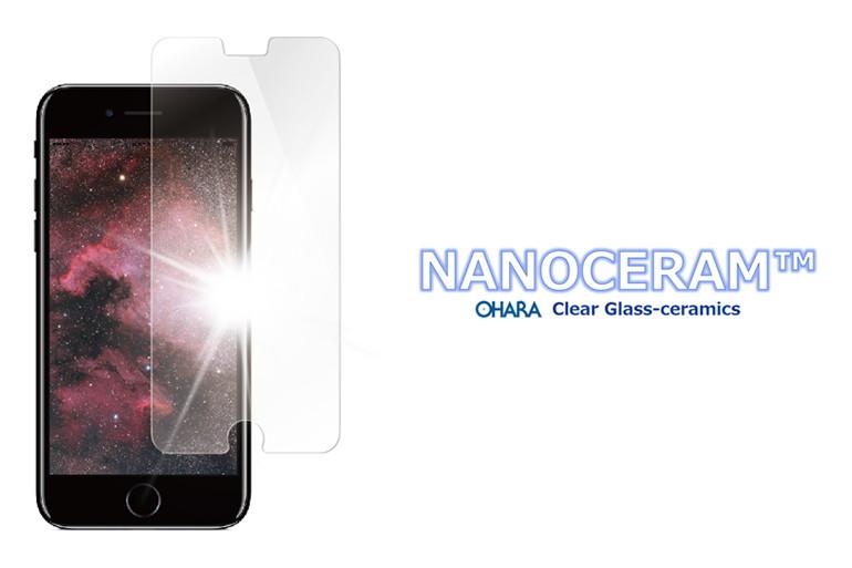 「ナノセラム 最高強度液晶保護ガラス for iPhone 7」