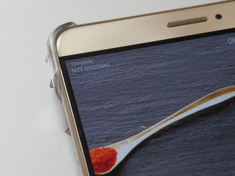 「HUAWEI Mate 9」4G+3GのDSDSに対応