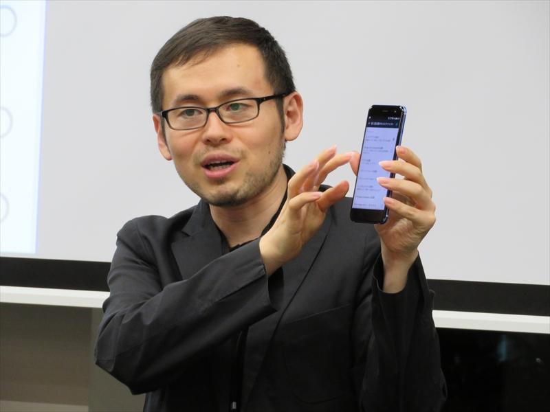 HTC NIPPON Marketing シニアマネージャーの西村啓太氏
