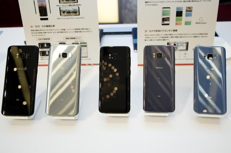 「Galaxy S8 SCV36」と「Galaxy S8+ SCV35」