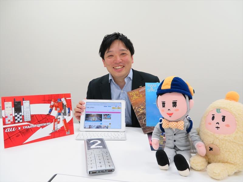KDDI 広報部 メディア開発グループ グループリーダーの西原由哲氏