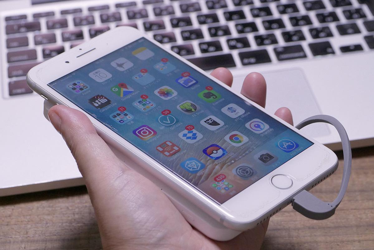 iPhone 7 Plusを充電しながら操作できます