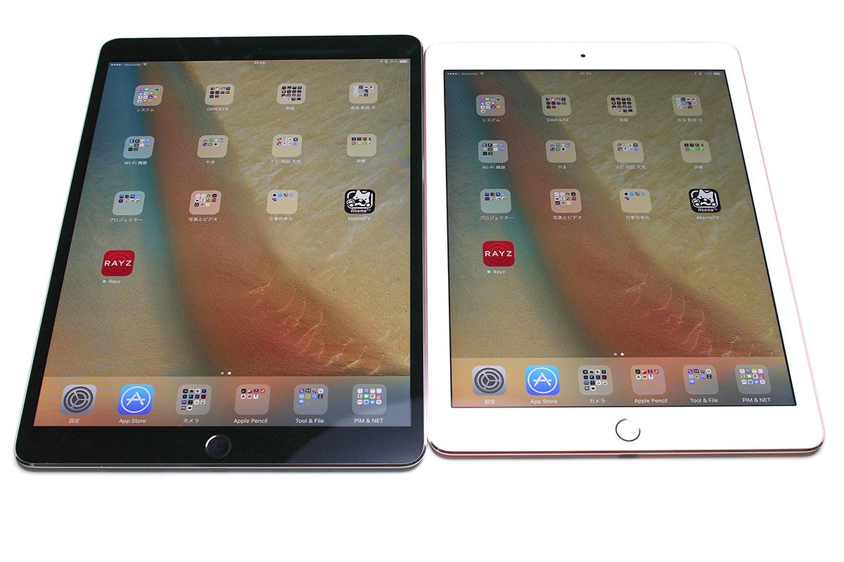 画面を表示させつつ「10.5インチiPad Pro」と「9.7インチiPad Pro」を並べてみました。長辺の長さが違うことがわかります。画面サイズの違いも何となく……わかりますよね? でもパッと見だと「色違いの端末?」くらいの印象になるかも。