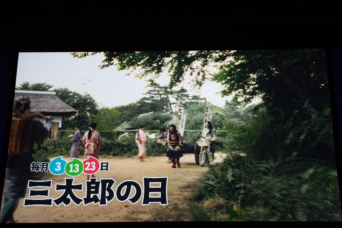 7月1日から放映の新CM「巡業」篇