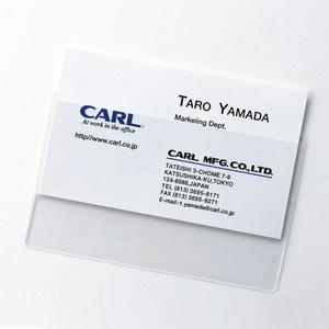 カール事務器の「名刺ポケット」シリーズ。左から、縦開きのCL-60、横開きのCL-61、横開きでフラップ付きのCL-62です。名刺はもちろん、クレジットカードサイズの樹脂カードなども入ります。※画像はメーカーウェブサイトより抜粋。