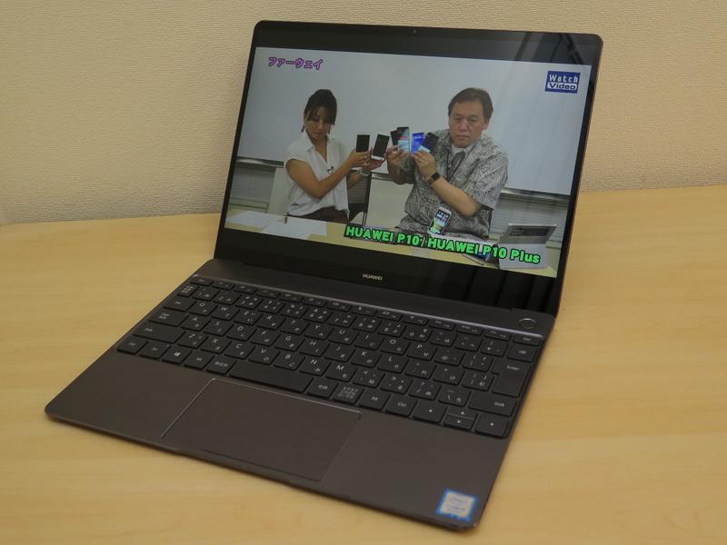 映像コンテンツなどを楽しむため、ドルビーアトモスサウンドシステムを搭載。このクラスのモバイルノートPCとしては音量も大きい