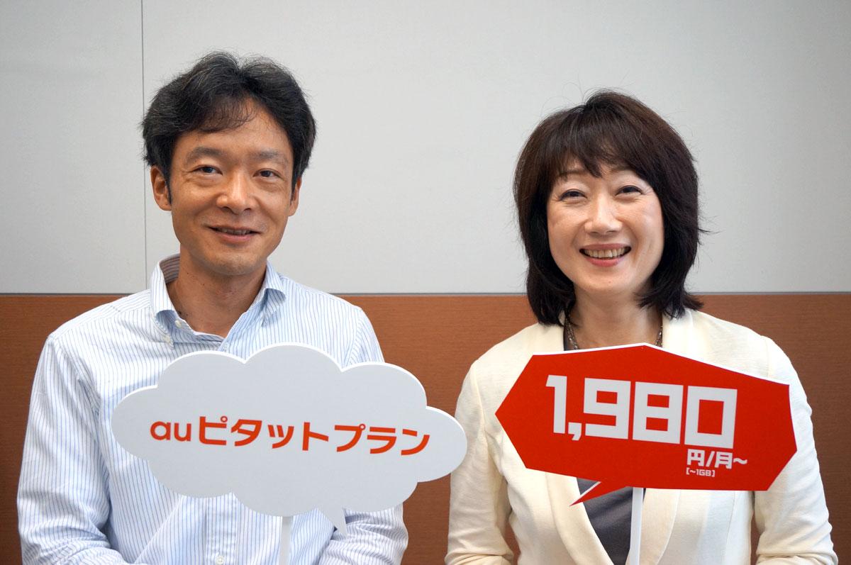 岡本氏(左)と木村氏(右)