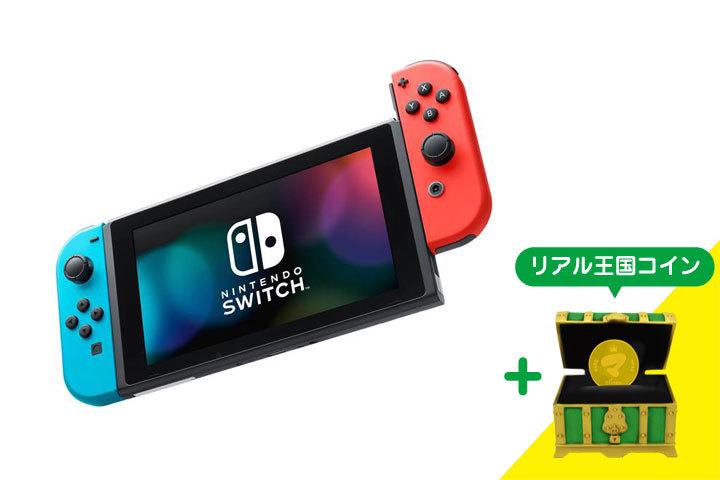 11月金賞「NINTENDO Switch」(3名)