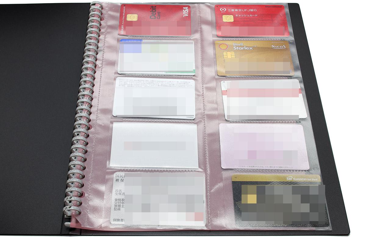 ポケットとクリアファイルを合体させた結果、バッチリな剛性とともに各ページにカードを入れることができました!