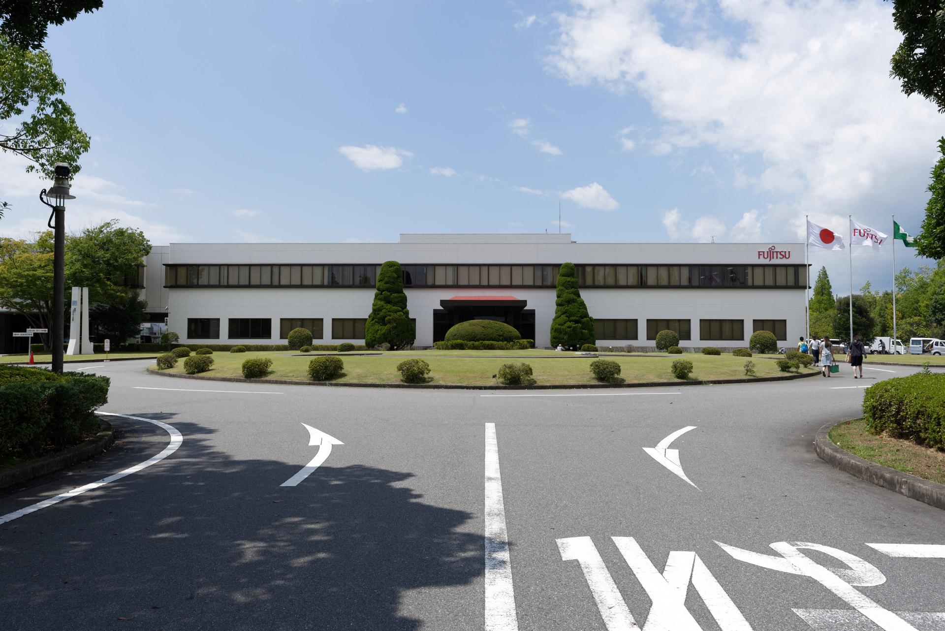 兵庫県加東市にある富士通周辺機本社工場