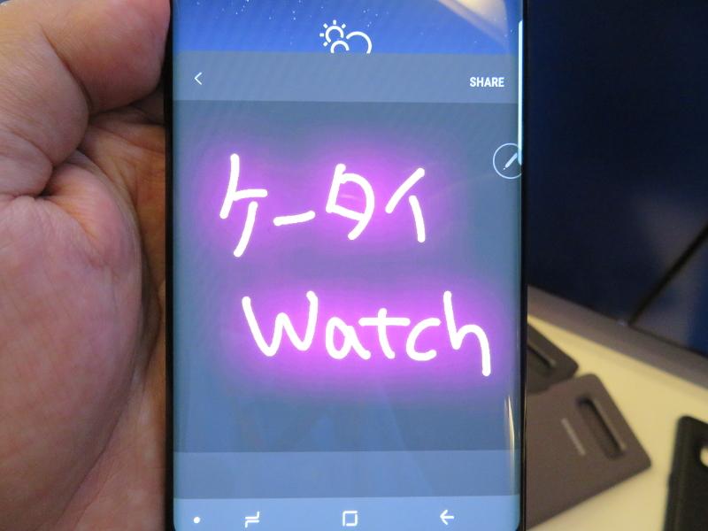 手書きのメッセージなどがGIFアニメーションになる「Live Message」