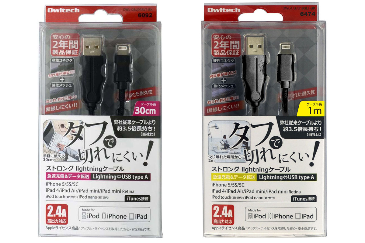 """オウルテックの「OWL-CBJDSLT シリーズ」。Lightning-USBtypeAの急速充電+データ転送ケーブルですが、ケーブル表面がナイロンメッシュで覆われ、コネクタ部には硬質プラスチックが採用されています。かなり張りのあるケーブルで、自転車のブレーキ用ワイヤーのようなイメージ。グイグイ引っ張っても「伸び」が感じられません。microUSBタイプもラインナップされています(<a href=""""http://www.owltech.co.jp/products/cbj_smu/"""" class=""""n"""" target=""""_blank"""">公式ページ</a>)。"""
