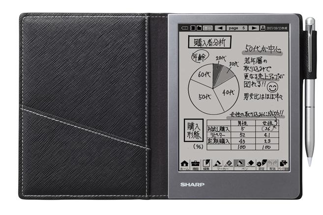 電子ノート「WG-S50」