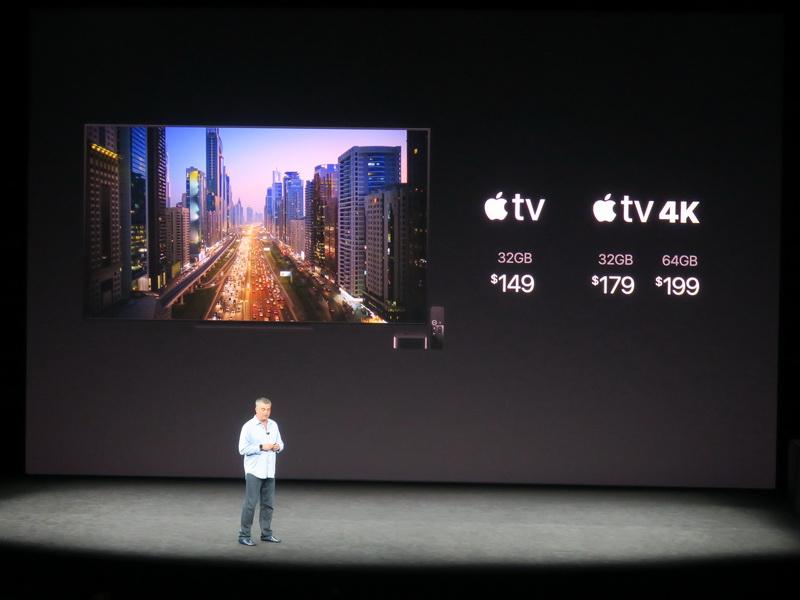 Apple TV4Kの価格は179ドルから。従来のApple TVも併売される