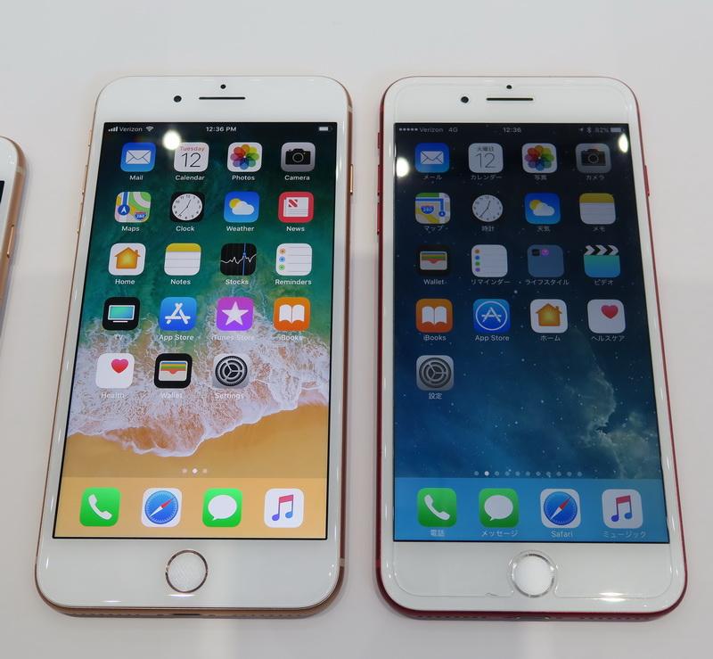 iPhone 8 Plus(左)とiPhone 7 Plusの前面。基本的にはほぼ同じ。
