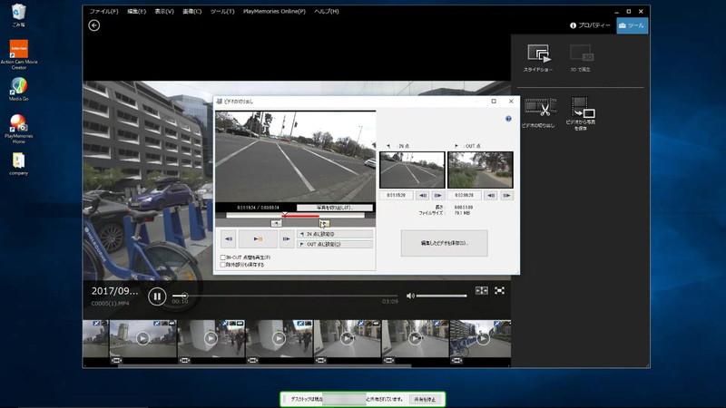 簡単な内容の動画編集なら無理なく操作可能