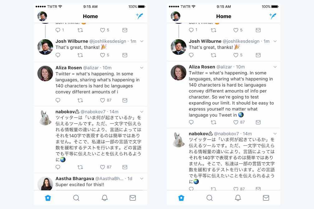 140文字のツイート(左)と280文字のツイート