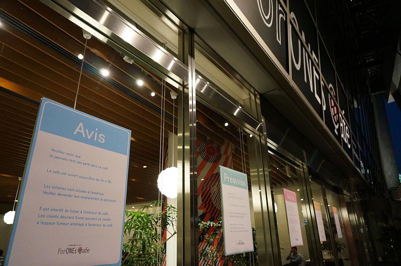 店外に張り出した「日本語が通じない」という注意書きが注目を集めていた