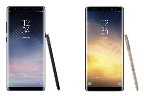 au「Galaxy Note8 SCV37」10月26日発売、進化したSペンとデュアルカメラ搭載 「Galaxy Note8 SCV37」
