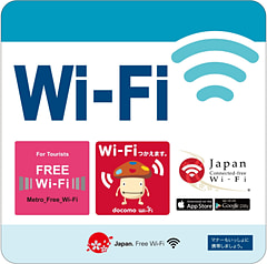 東京メトロ、2020年夏までに全路線・全車両にWi-Fiサービスを導入