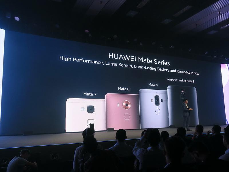 ハイスペック、大画面、大容量バッテリーを特長として進化を続けてきたMateシリーズ
