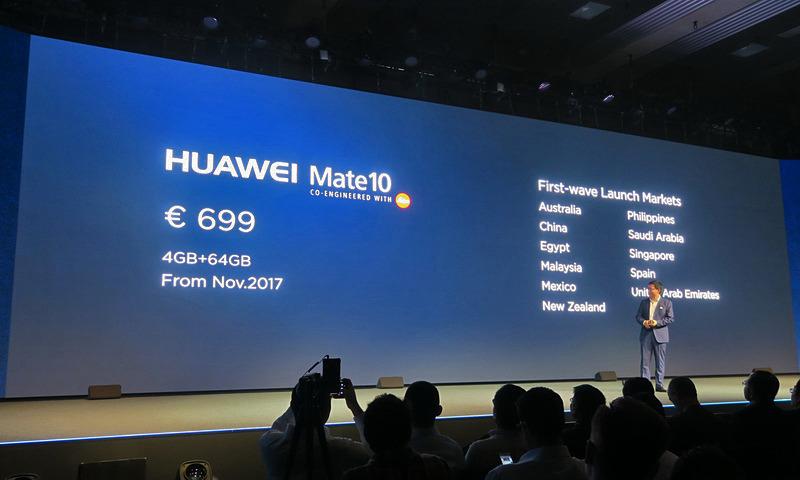 HUAWEI Mate 10は699ユーロで11月から順次、発売される。発売予定はオーストラリア、中国、エジプト、シンガポール、メキシコなどで、日本は含まれていない