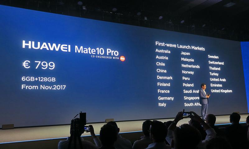HUAWEI Mate 10 Proは799ユーロで、11月から順次、発売される。日本のほかに、オーストラリアや中国、ドイツ、フランス、英国などが含まれる
