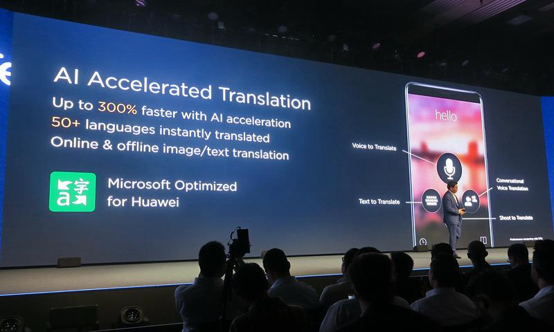 マイクロソフトが開発した「Microsoft Translator」を標準で搭載。音声入力やカメラによる文字認識に加え、対話モードでの翻訳も可能