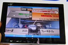 スマホ目線で楽しむ「東京モーターショー」、10月27日開幕
