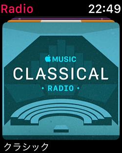 radioアプリはさまざまなジャンルの楽曲を自由に楽しむことができる。
