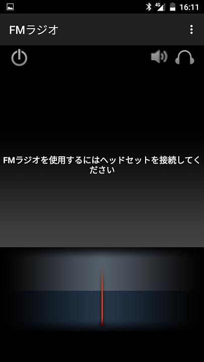 FMラジオ