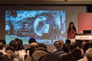 沖縄に5Gをいち早く導入していきたい――ドコモが沖縄でセミナーイベント開催 ドコモの沖縄の担当者から、先端技術を沖縄にもいちはやく導入していきたいと語られた
