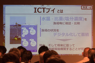 沖縄に5Gをいち早く導入していきたい――ドコモが沖縄でセミナーイベント開催
