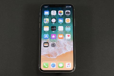 次なる10年のスタンダードを目指し、未来を追求した「iPhone X」 iPhone X