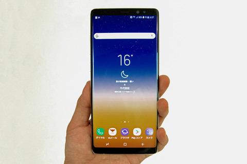 Galaxy Note8 SCV37 Galaxy Note8 SCV37