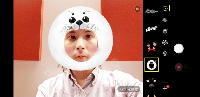 インカメラUI。美顔機能や顔認識エフェクトを搭載