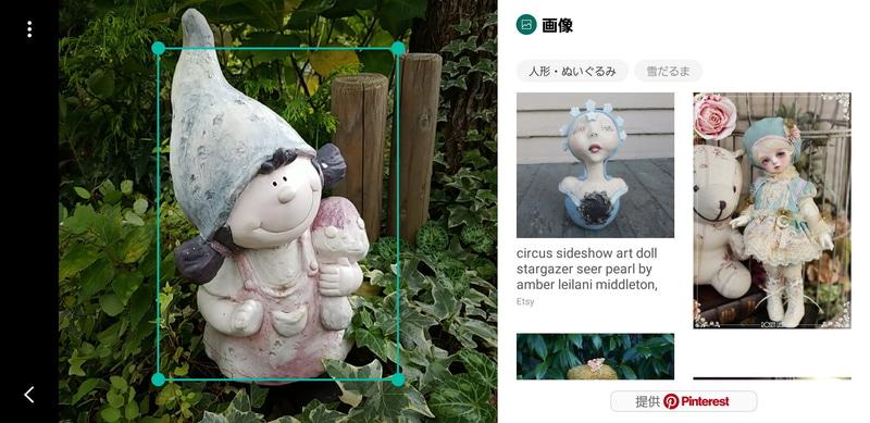 「Bixby」の機能。カメラに写したものや近くのスポット情報を表示