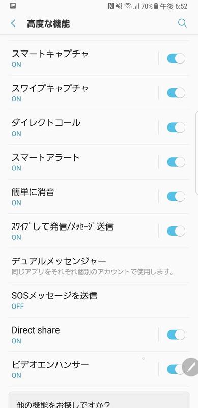 SNSやメッセージアプリを複数アカウントで使える