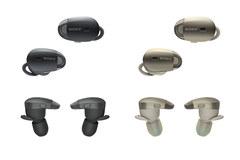 ノイズキャンセリングで完全無線! ソニー「WF-1000X」を買う ソニーの「ワイヤレスノイズキャンセリングステレオヘッドセット WF-1000X」。左右分離型のBluetoothイヤホンで、ケーブルは一切ない完全無線です。充電機能を備えたケースが付属し、カラーバリエーションはシャンパンゴールドとブラックの2色。実勢価格は2万4000円前後のようです。