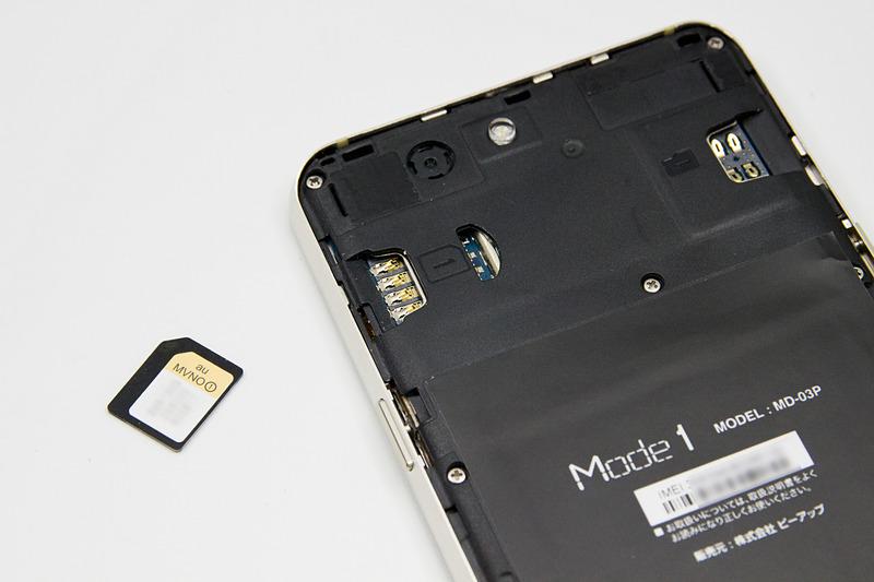 背面カバーを開けたところにmicroSIMスロットとmicroSDスロット。nanoSIM用の変換アダプターを同梱