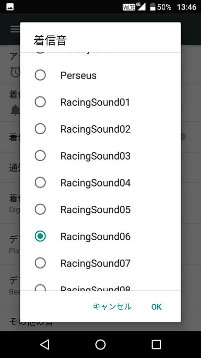 レーシングカーの走行音を13種類収録