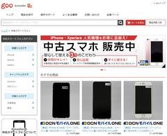 NTTレゾナント、中古スマホをgooSimsellerで販売 「gooSimseller」で中古スマートフォンを販売