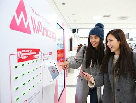 WAmazingの無料SIMカードが富士山静岡空港でも受け取り可能に
