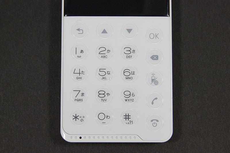 テンキー。Wi-Fiテザリング・入力言語切替用ボタンを搭載