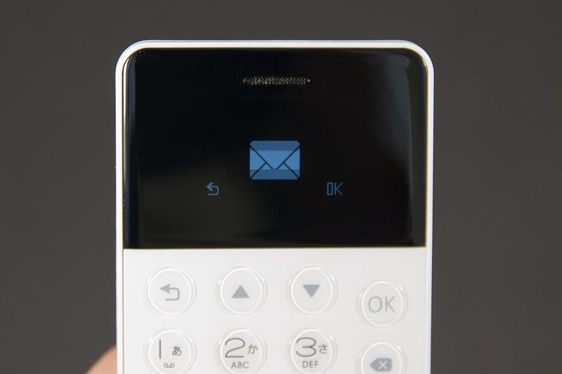 SMSの送受信も対応