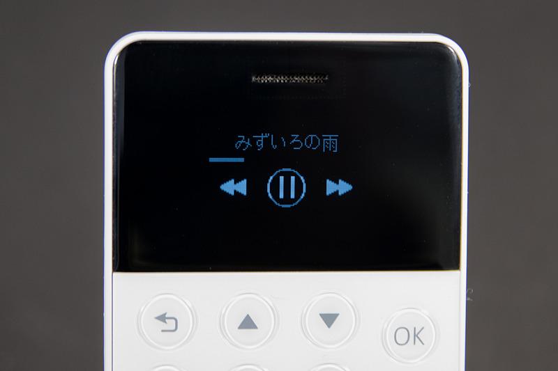 パソコンから転送したmp3などの音楽ファイルを再生できる。保存可能容量は100MB程度